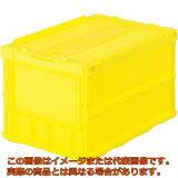 TRUSCO 薄型折りたたみコンテナ 50Lロックフタ付 黄 TRC50B Y