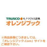 TRUSCO 3年シート 幅3.6mX長さ5.4m ホワイト TP33654W