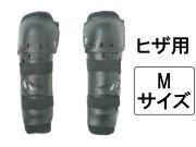ニーガード・ プロテクター スポーツ