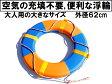 EVA 浮輪 大人用/空気入れ不要/高浮力 ロープ付 オレンジx青/水遊び用のレジャーボート/フロート/プール 海水浴/