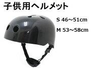 スポーツ ヘルメット スポンジ