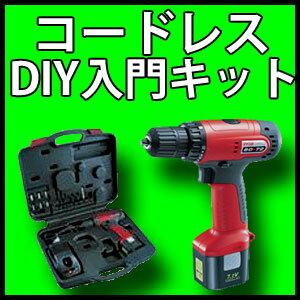 【即納・期間限定特価】リョービ(RYOBI)充電式ドライバドリルBD-72KTあす楽対応