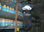 【送料無料】SURE(シュアー)捕虫器屋内用室内用捕虫器MC-8200石崎電機製作所