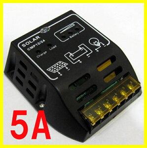 5 A チャージ コントローラー  ソーラー パネル コントローラー  12V-24V対応