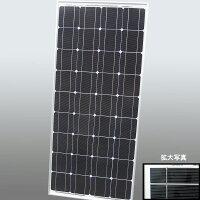 50Wソーラーパネル高出力の単結晶太陽光電池送料無料で5年間の長期保障付