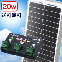 20Wソーラーパネル高出力の単結晶太陽光電池送料無料で5年間の長期保障付