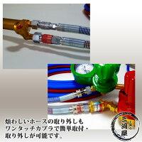 酸素・アセチレンA型切断スターターキットあとはボンベだけで使用可能!!