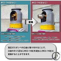高圧ガス容器口金用変換継手TS111(TS-111)ステンレス製変換継手W22-14右をW22-14左ねじに変換(ヤマト産業株式会社)