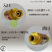 日酸TANAKA乾式安全器(逆火防止器)ニュートップエースFA-210-O(FA210O)酸素用