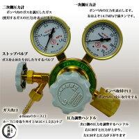 ヤマト産業不活性ガス(窒素、アルゴン、空気使用可能)ストップバルブ付高圧ガス調整器YR-70V(YR70V)と出口形状RC1/4へ変換する継手変換継手M16×P1.5(右)袋ナット×RC1/4のお得なセット品