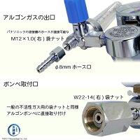ヤマト産業株式会社最大25L/minの流量計付TIG溶接用アルゴンガス調整器YR-85F