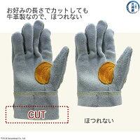 シモン牛床革作業用革手袋「107AP銀当て付きのカット