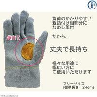 シモン牛床革作業用革手袋「107AP銀当て付きの銀当て部について