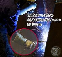シモン牛床革作業用革手袋「107AP銀当て付きの使用用途