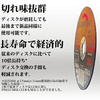 3M(スリーエム)キュービトロン2切断砥石PN65138お得な5枚セット品【あす楽】