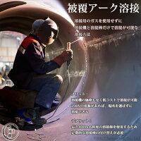 KOBELCOZ-44(Z44)2.6mm×350mm5kg/小箱神戸製鋼被覆アーク溶接棒(ZERODE-44ゼロード44)【あす楽】