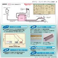 ダイヘン小型直流パルスTIG溶接機溶接ホルダ・キャブタイヤセット品インバータティグミニ200P2-ARC【送料無料】