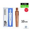 トーキンCO2/MAG/MIG溶接用Nチップ(パナソニック溶接システム用)φ0.8mm.(標準タイプ10本入)TIP002005【あす楽】