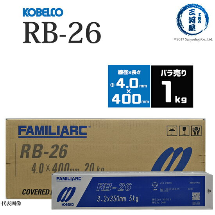 DIY・工具, 溶接・熱工具用アクセサリー KOBELCO RB-26(RB26) 4.0mm400mm 1kg