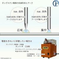 【TIG溶接部品】ダイヘン純正セリア2%入タングステン電極φ0.5mm0870-00510本【共通】