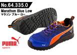 【NEW】【ポイント5倍】☆プーマ/PUMA安全靴MarathonBlueLowマラソン・ブルー・ロー(24.5cm〜28.0cm)4ENO.64.335.0男性用ローカット作業靴JSAAA種認定商品【RCP】