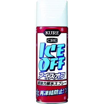【除雪対策】☆KURE/呉工業 アイス・オフ 420ml NO2155 氷の解氷 霜取り コード(4308204)【RCP】