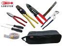 【あす楽】☆LOBSTER/ロブテックス DK9Z 第二種電気工事士技能試験用 工具セット 9点 電気工事士試験推奨工具