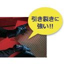 【1枚までメール便可】☆ショーワ NO750-LL ニトロ−ブ LLサイズ ニトリルゴム手袋 作業手袋   コード(2533570) 2