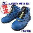 【限定モデル】☆ミズノ/MIZUNOF1GA210327ALMIGHTYHW51MBOAブルー×ブルー×ブラック(25.0〜28.0cmEEE)MIZUNOWAVE搭載プロテクティブスニーカーワークシューズ作業靴