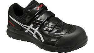 ☆アシックス/ASICS 作業靴 ウィンジョブ CP102 ブラックXシルバー 安全靴 スニ...