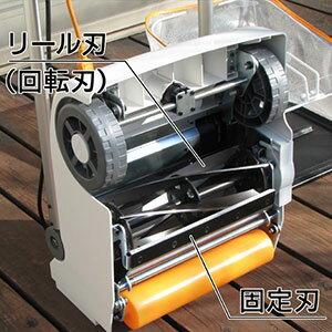 ☆【送料無料】RYOBI/リョービ電子芝刈機リール式(5枚刃)刈込幅280mmLM-2810(693701A)【RCP】