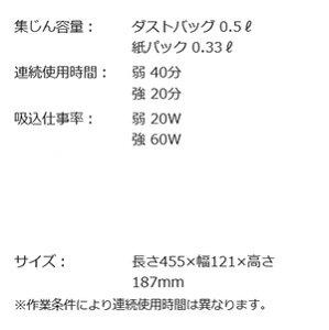 ☆【送料無料】RYOBI/リョービプロ用充電式クリーナBHC-1800(本体のみ)リチウムイオン電池18V仕様(681614B)【RCP