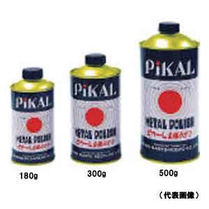 真鍮、銅、ステンレス、アルミ、錫、鉄などの金属の研磨に!☆日本磨料工業 ピカール 金属磨...
