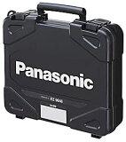 パナソニック(Panasonic) プラスチックケース EZ9646