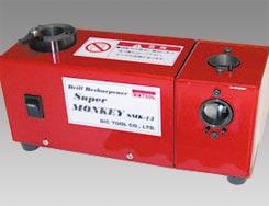 株式会社ビックツールドリル研磨機スーパーモンキーSMK-13