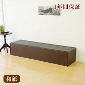 畳ベンチ(収納付き)AS(送料無料)(和紙畳表 ブラック メセキ織り)【日本製】防災グッズを入れれば備蓄倉庫までいかず持ちだせます。