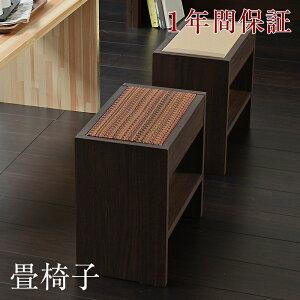 畳椅子 椅子 いす 木製 おしゃれ イス 腰掛け 座椅子 和風 日本製 1年間保証 【セディア スレンダー 長方形 1脚】 おすすめ 畳の椅子 和風椅子 畳ベンチ オットマン 居酒屋 座いす