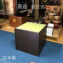 高座こうざ畳組立式和紙畳 縁付き畳 白中紋日本製 1年間保証 送料無料お客様組立
