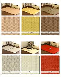 [送料無料][畳ベッドセミダブル]おくだけフローリング畳ベッドセミダブルサイズ(半帖畳2枚1セット)[カラー畳/樹脂畳表/縁付き畳][日本製]