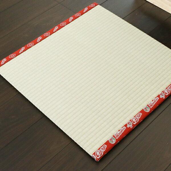 カープグッズ カープ畳 ユニット畳 1枚日本製2020年はカープ優勝だ!畳の上で応援しとるよ!皆んなで盛り上がりましょう!!勝て勝てカープ♪広島カープ 広島東洋カープ