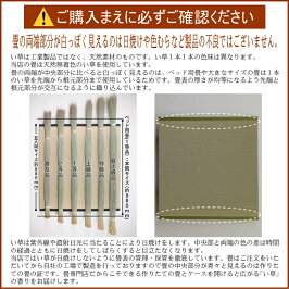 コンセント付き畳ベッドファシレ[FACILE]シングルサイズ※選べる畳19種類フレームカラー2色畳ベッドセミシングル宮付きコンセント付き棚付き国産フレーム日本製送料無料