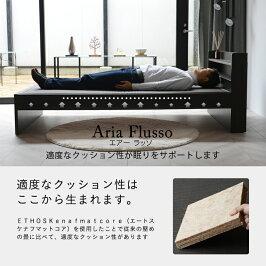 畳ベッドセミダブル畳ローベッドバッソ[BASSO]セミダブルサイズ※選べる畳19種類/エアーラッソ(調湿機能畳)日本製1年保証付き送料無料ローベッドヘッドレスベッド畳ベットたたみベッドタタミベッド