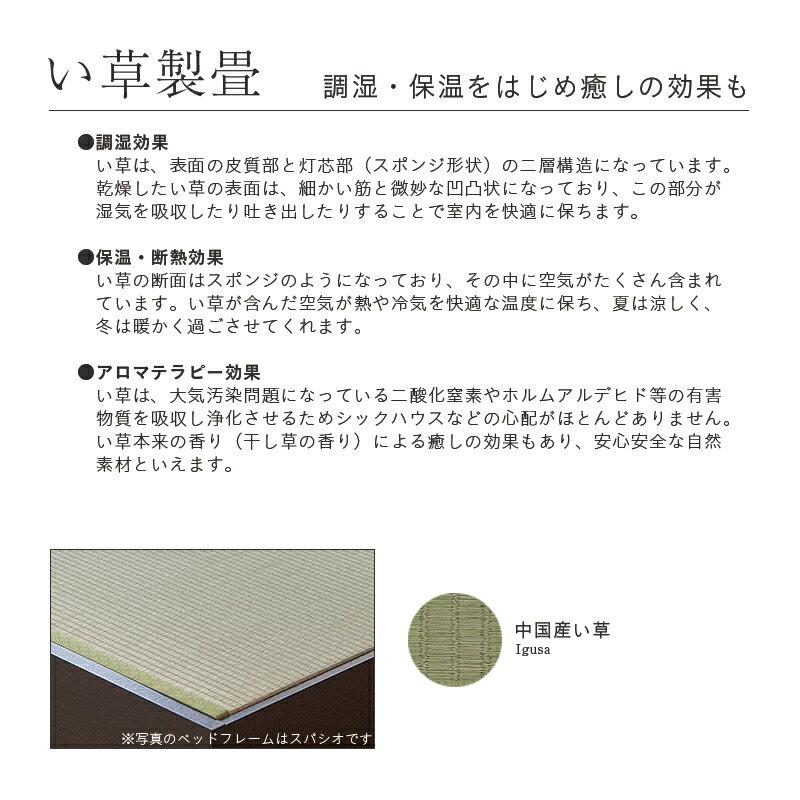 畳ベッドシングルベッドローベッドたたみベッドヘッドレスい草日本製1年間保証【バッソ中国産い草畳】おすすめ畳ベットロータイプ小上がり木製ベッド送料無料