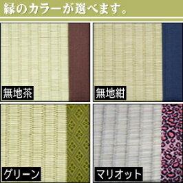 【送料無料】【セミダブル】おくだけ畳[すのこ付き]・畳ベッド【国産い草畳表】セミダブルサイズ(2枚1セット)【日本製】