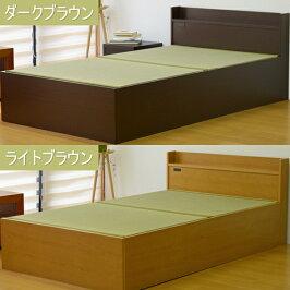 [送料無料]大容量収納畳ベッドコンビニエント[Conveniente]ダブルサイズ[爽やか畳/国産い草畳表/縁付き畳][日本製][ベッドダブル]棚付き・コンセント付き・収納付き