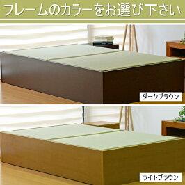 [送料無料][ベッドシングル]大容量収納付ヘッドレス畳ベッド[Spazio(スパシオ)](い草畳表)シングルサイズ【日本製】収納ベッド/収納付きベッド/畳ベット/シングルベット/シングルベッド