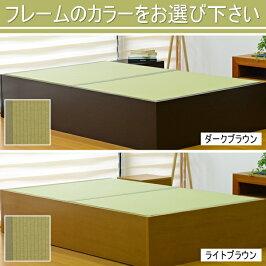 [送料無料][ベッドセミダブル]大容量収納付ヘッドレス畳ベッドスパシオ[Spazio]セミダブルサイズ[国産和紙畳表/縁付き畳][日本製]畳ベット/畳ベッド/タタミベット