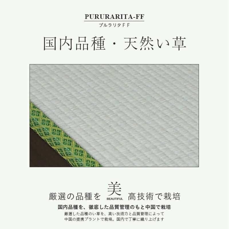 畳ベッドシングルベッド畳収納畳ユニット小上がり4個セット日本製1年間保証【プルラリタFF中国産い草畳】おすすめたたみベッド収納ベッド分割組立頑丈コンパクトおしゃれ送料無料