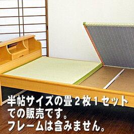[送料無料]ベッド用取り換え畳[松]ダブルサイズ(畳2枚1セット)[国産和紙畳表/引目織り/縁付き畳][日本製][畳ベッドダブル][ベッド用畳]※和紙打込み本数約4,000本/帖※フレームは含みません