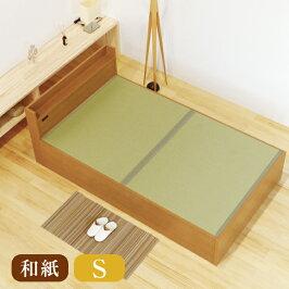 [送料無料]ベッド用取り換え畳[松]シングルサイズ(畳2枚1セット)[国産和紙畳表/引目織り/縁付き畳][日本製][畳ベッドシングル][ベッド用畳]※和紙打込み本数約4,000本/帖※フレームは含みません